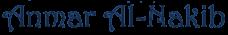 Anmar-amp-logo